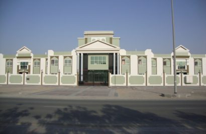 General construction contracting companies in Sharjah