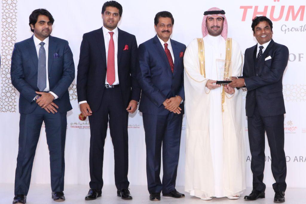 best builders in UAE Award