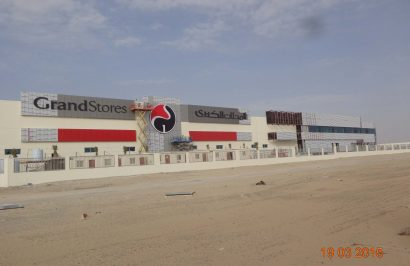 Architecture firms in Ajman