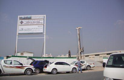 construction consultants in UAE