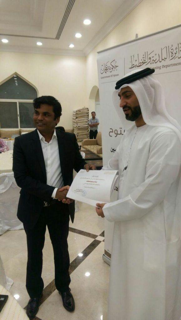 best construction company award
